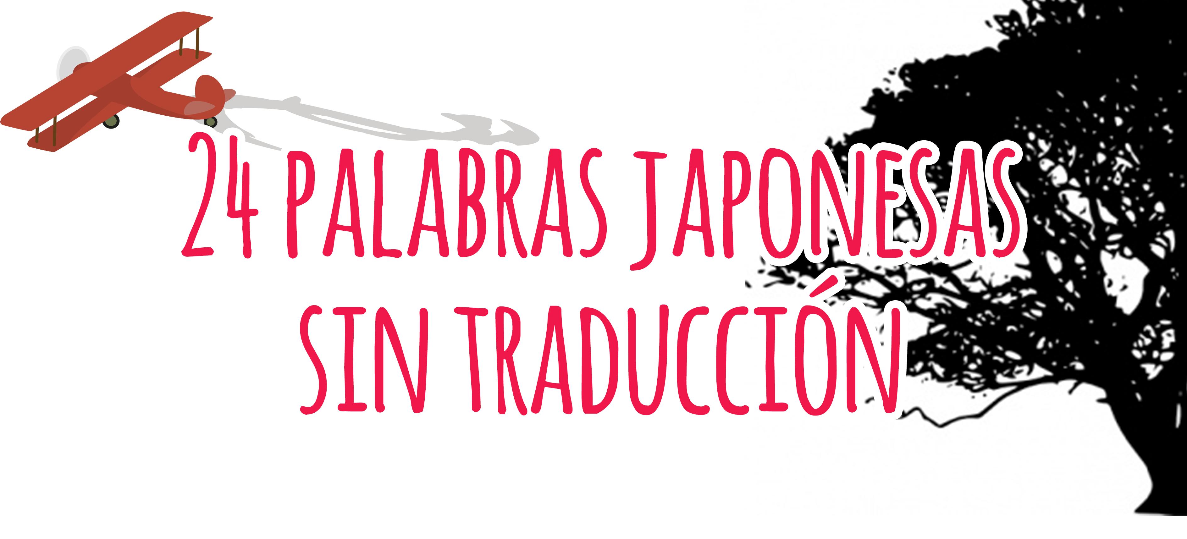 24 Palabras En Japones Sin Traduccion Elblogdeidiomas Es